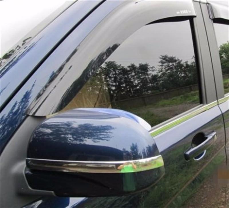Αυτοκόλλητη ταινία διακόσμησης για το αυτοκίνητο 3m/25mm - Χρώμιο - OEM 52623