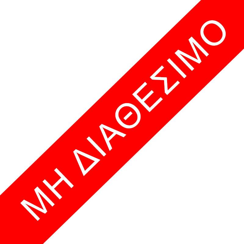Ακρυλική διάφανη θήκη οργάνωσης καλλυντικών με αποσπωμένη θήκη - OEM 53874