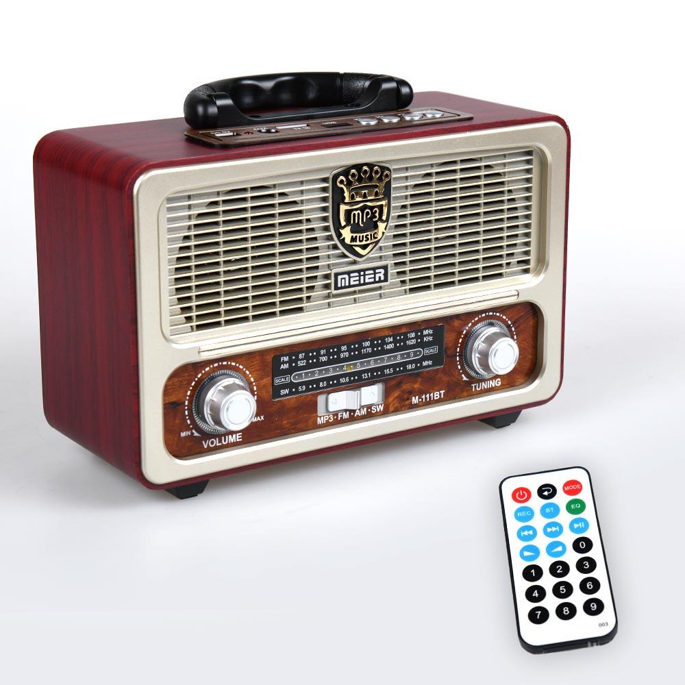 Φορητό ηχοσύστημα M111BT - Καφέ/Χρυσό - OEM 53920