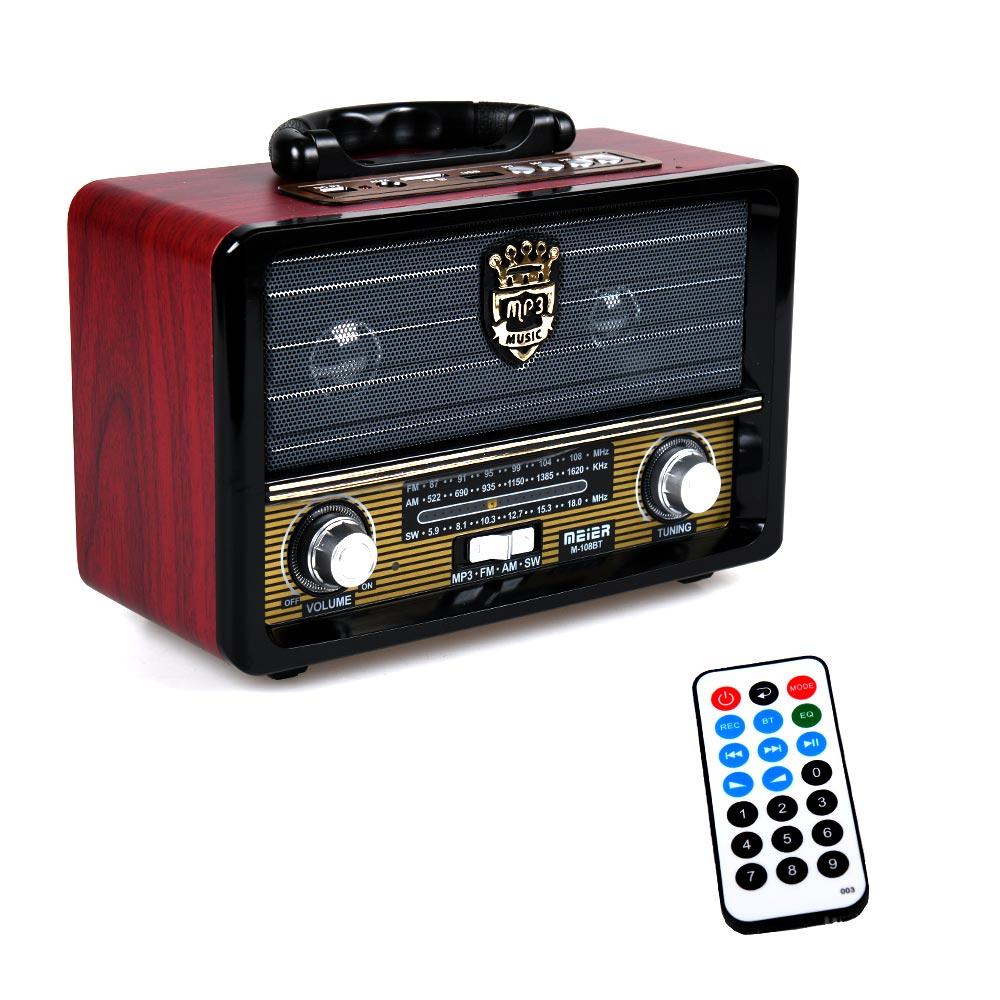 Vintage φορητό ηχοσύστημα M108BT - Κόκκινο/Μαύρο - OEM 53923