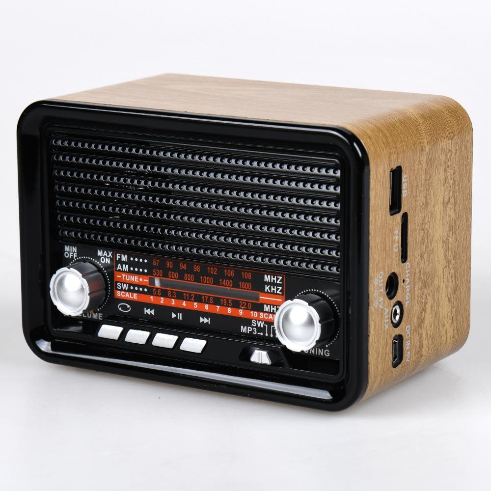 Φορητό ηχοσύστημα NS1537BT - Καφέ - OEM 53934