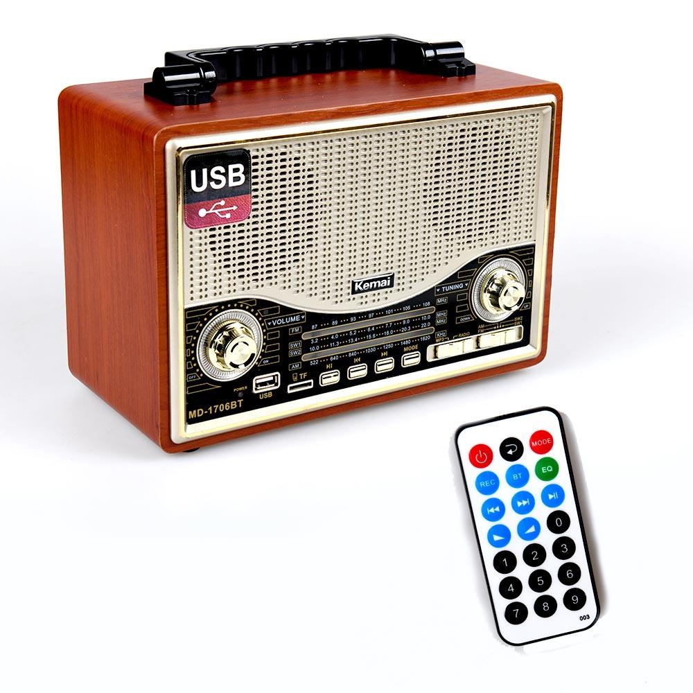 Vintage ηχοσύστημα 1706BT - Καφέ/Χρυσό - OEM 53936