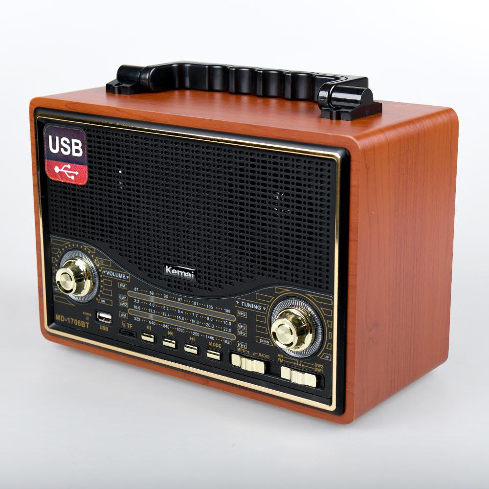 Vintage ηχοσύστημα 1706BT - Καφέ/Μαύρο - OEM 53937