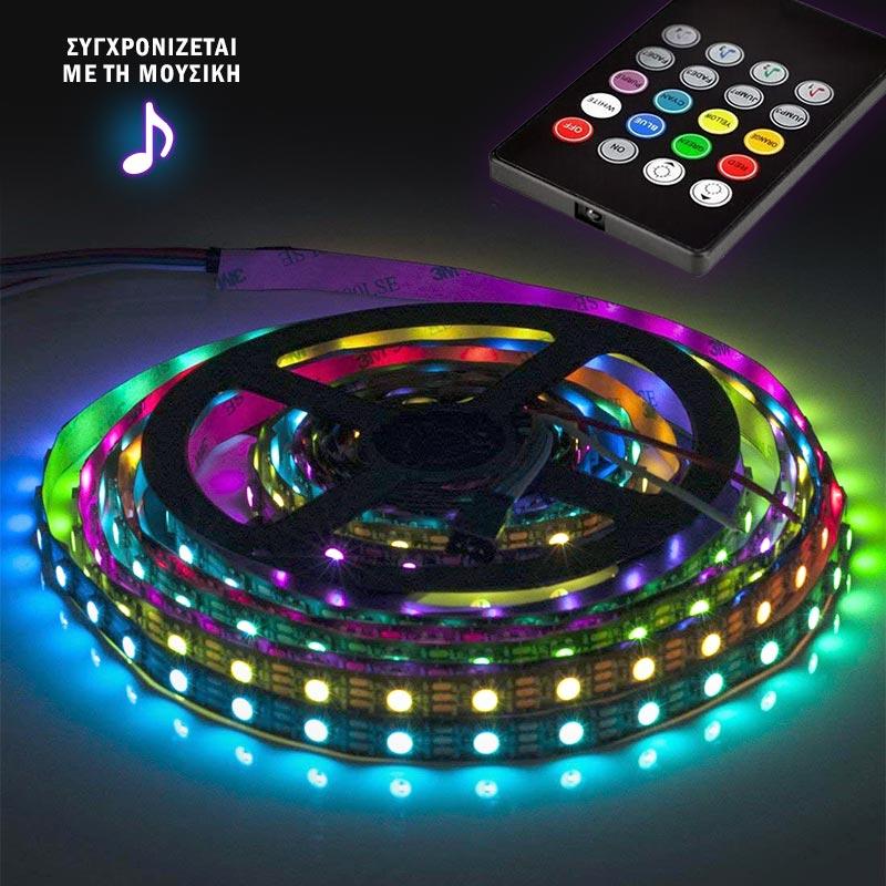 Αυτοκόλλητη ταινία LED φωτισμού RGBW 5050 SMD 3m/12V με χειριστήριο και ελεγκτή μουσικής - OEM 54151