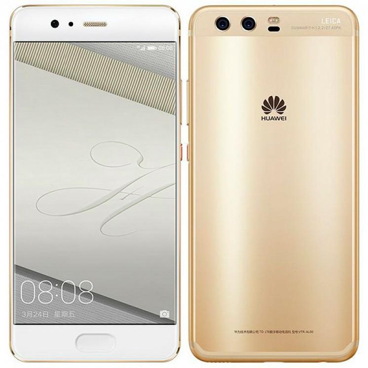 Huawei P10 4G 64GB Dazzling Gold EU