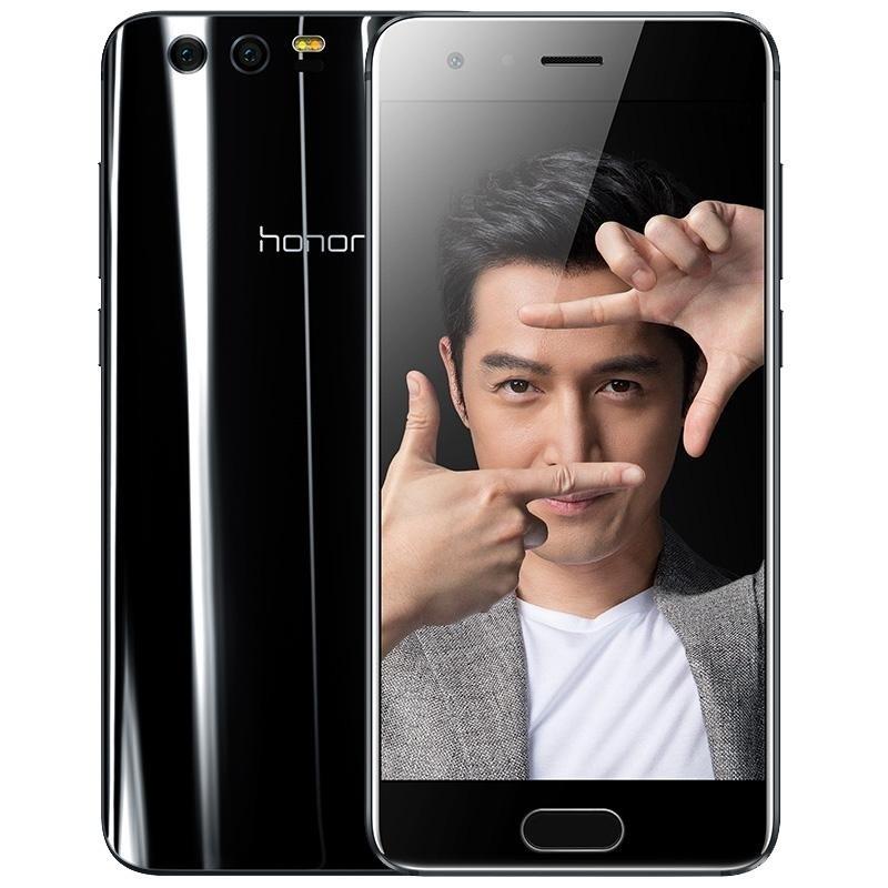 Huawei Honor 9 64GB Dual Black EU (Δώρο Tempered Glass + Θήκη)