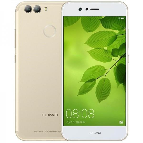 Huawei Nova 2 64GB Dual Streamer Gold EU  (Δώρο Tempered Glass)