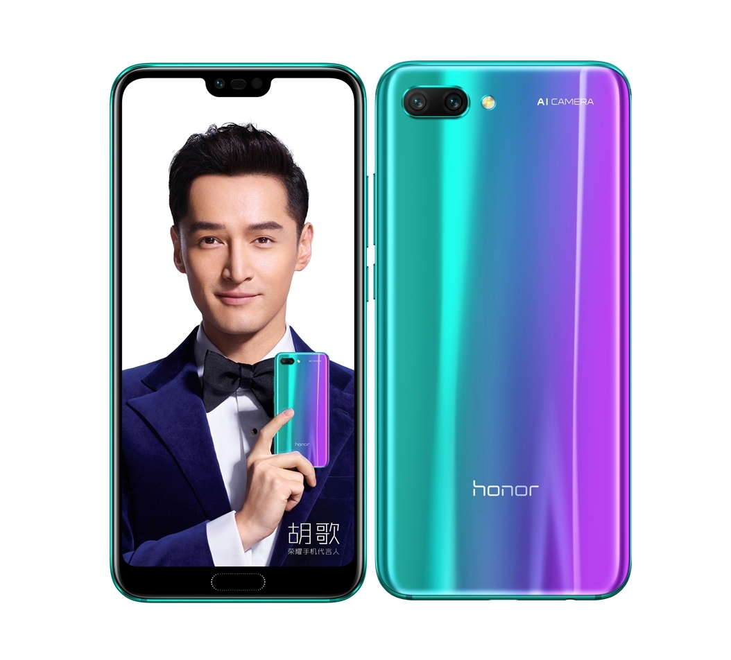 Huawei Honor 10 64GB Dual Phantom Green EU Πληρωμή έως 12 δόσεις