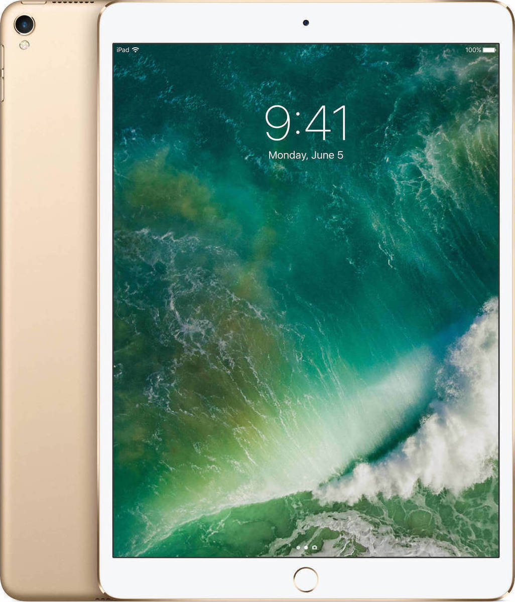 Apple iPad Pro 10.5'' 2017 WiFi 256GB Gold Με Αντάπτορα Πληρωμή έως 12 δόσεις