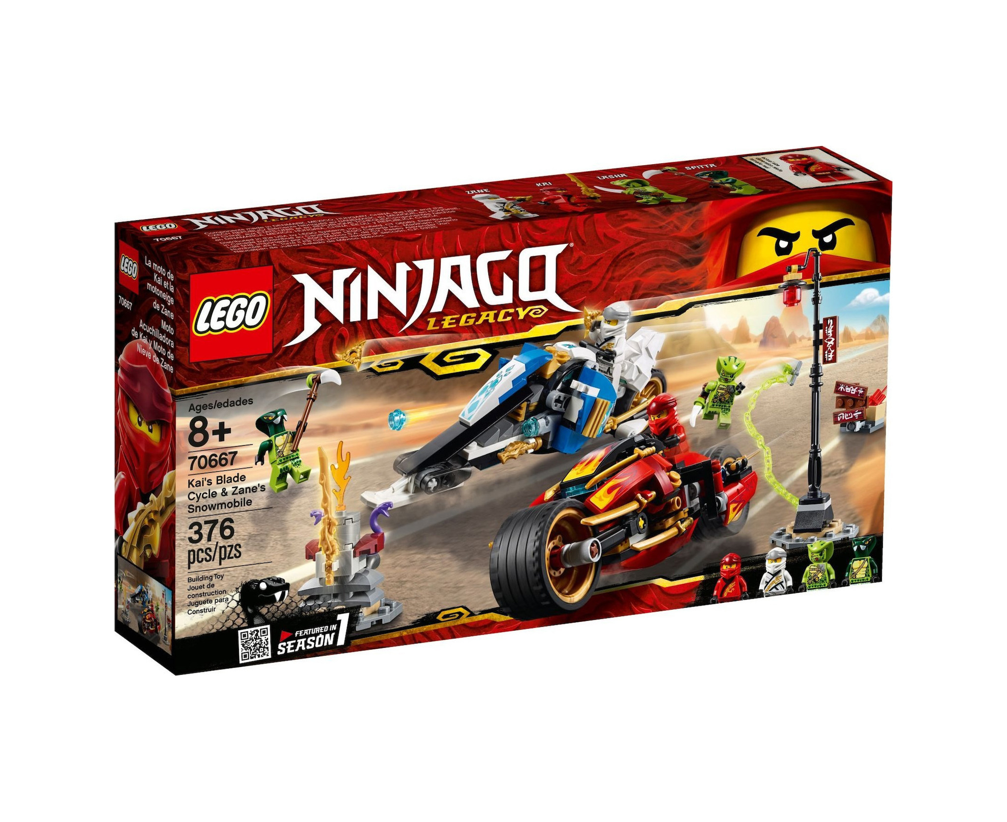 Lego Ninjago: Kai's Blade Cycle & Zane's Snowmobile 70667