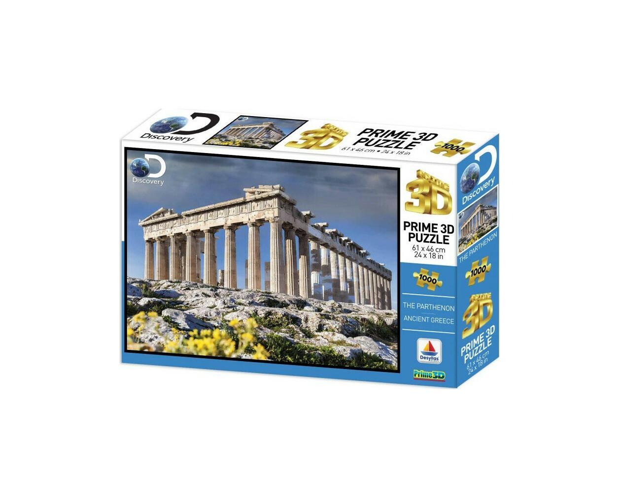 Discovery Αρχαία Ελλάδα 1000pcs Puzzle  16094