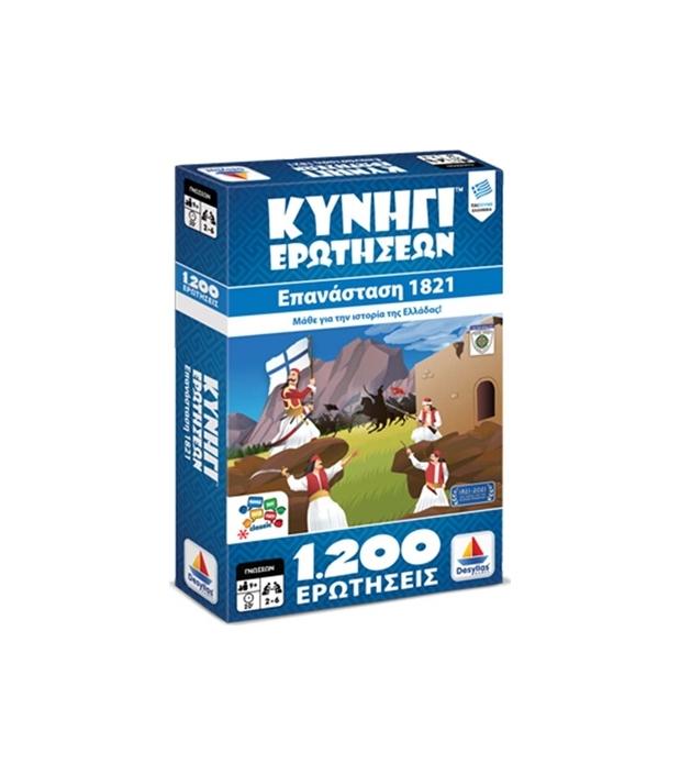 Desyllas Games Επιτραπέζιο Κυνήγι Ερωτήσεων 1821 100764