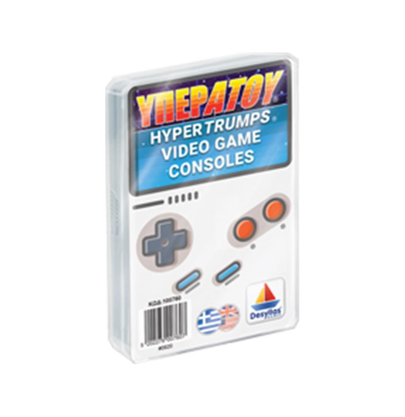 Desyllas Games Yπερατού Κονσόλες Βιντεοπαιχνιδιών 100760