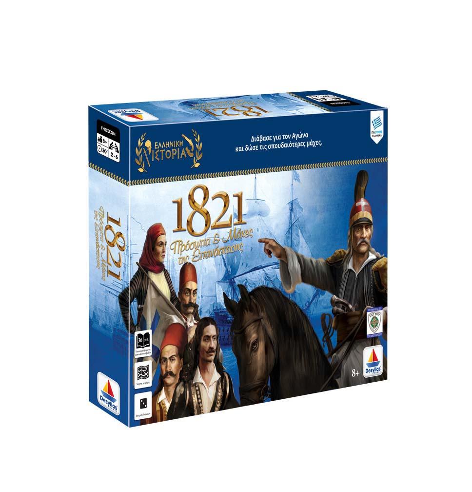 Desyllas Games 1821 Πρόσωπα και Μάχες της Επανάστασης 150015