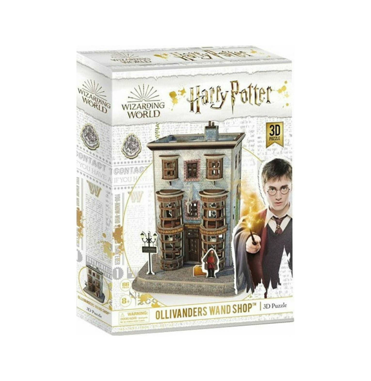 Harry Potter Diagon Alley Ollivanders Wand Shop 3D 66pcs DS1006h 420007