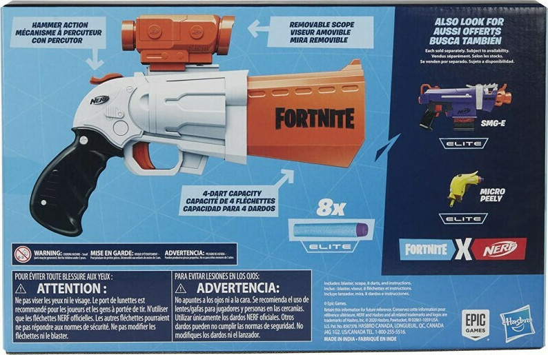 Hasbro Nerf Fortnite SR E9391