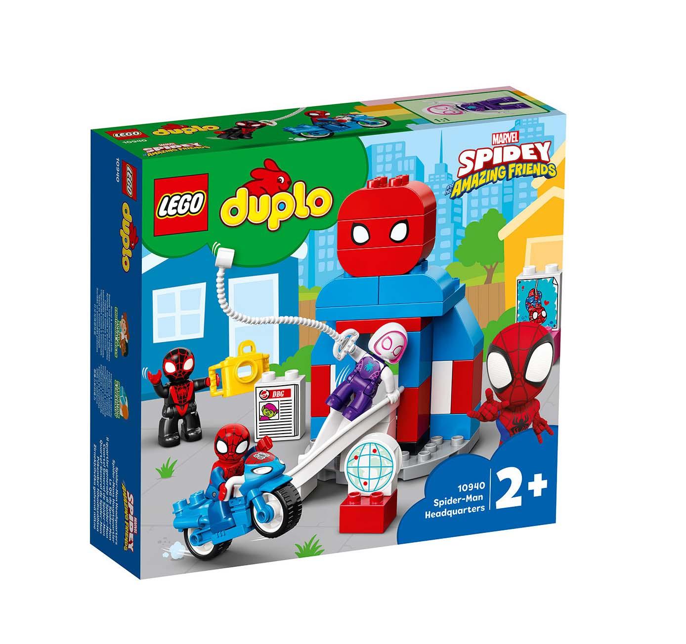 Lego Duplo: Spider-Man Headquarters 10940