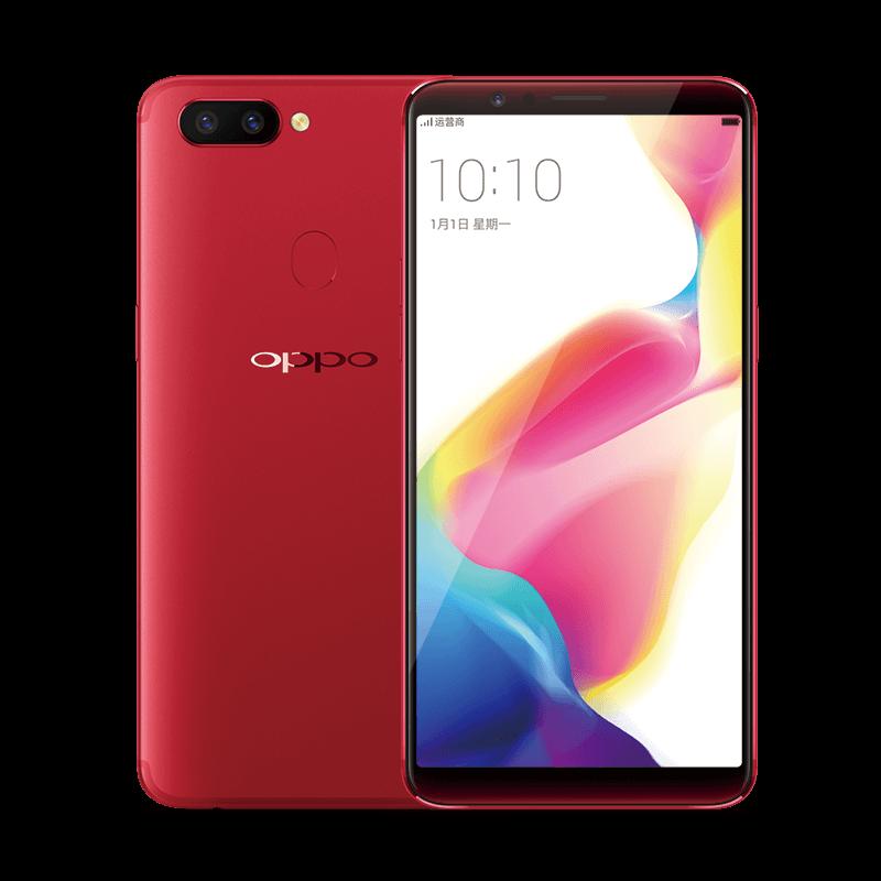 Oppo R11s 64GB Dual Red EU Πληρωμή έως 24 δόσεις