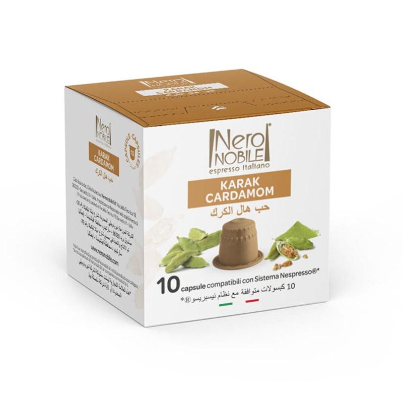 Ρόφημα με Γεύση Κάρδαμο Neronobile - NESOL-NER KarCar