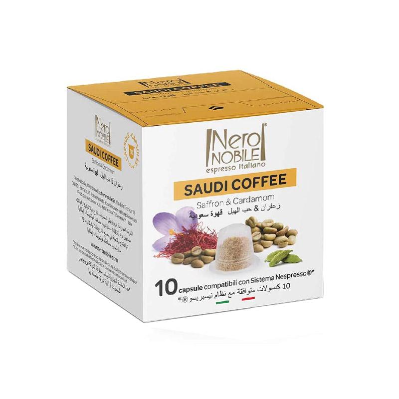 Ρόφημα Καφέ με Γεύση Κάρδαμο και Σαφράν Neronobile - NES-NER Saudi