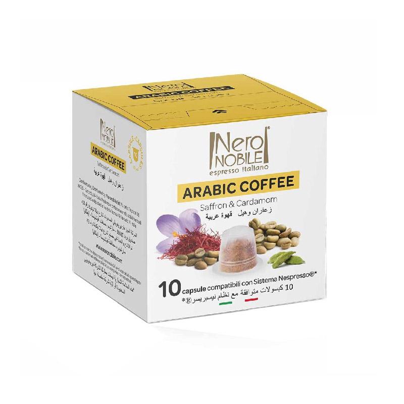 Ρόφημα Καφέ Arabic με Γεύση Κάρδαμο και Σαφράν Neronobile - NES-NER InfArab