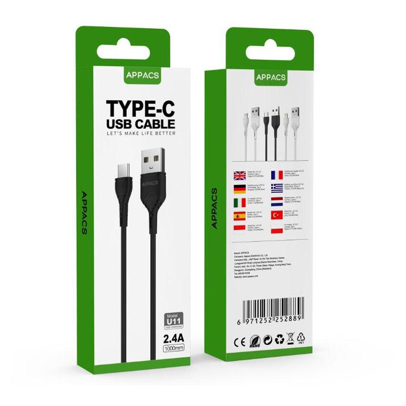 Καλώδιο USB to Lightning 1m Χρώματος Μαύρο APPACS U11-Black - U11-Black