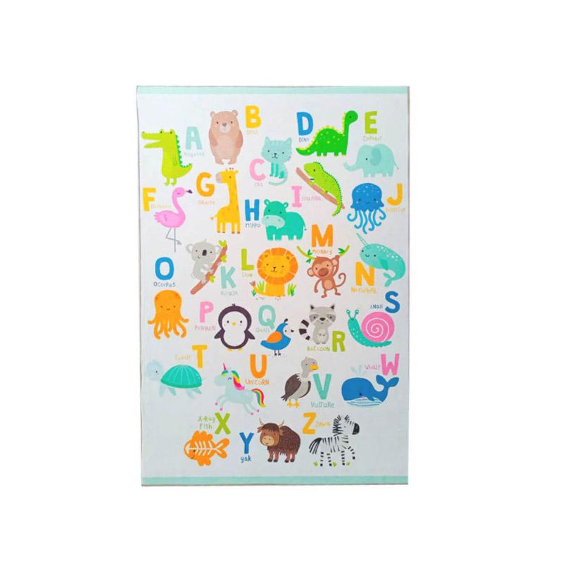 Παιδικό Χαλί με Μοτίβο Ζώα και Γράμματα 130 x 180 cm Hoppline HOP1001235-3 - HOP1001235-3