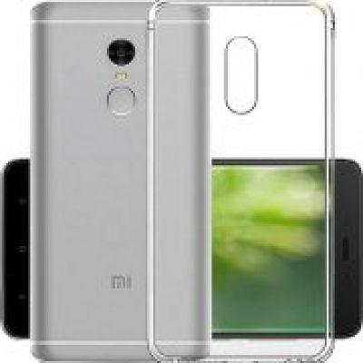 Θήκη Xiaomi Mi Max 2 Ultra Slim TPU Σιλικόνης 0.3mm Διάφανη