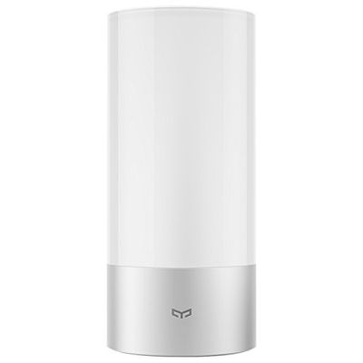 Xiaomi Mi Bedside Lamp Silver