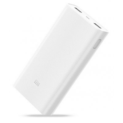 Xiaomi Powerbank 2C 20000mAh White