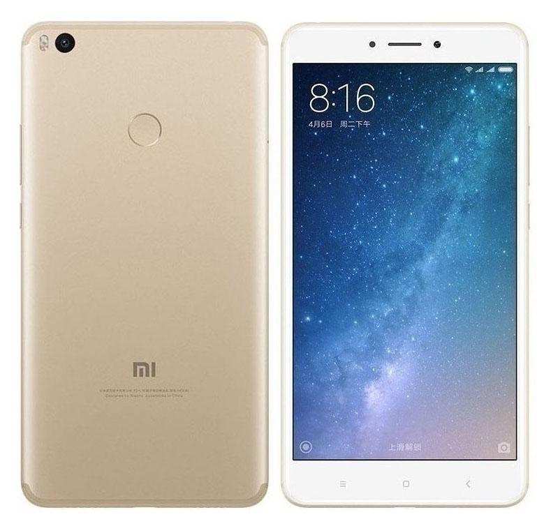 Xiaomi Mi Max 2 128GB Dual Gold (Ελληνικό Μενού) (Δώρο Tempered Glass + Θήκη) Πληρωμή έως 12 δόσεις