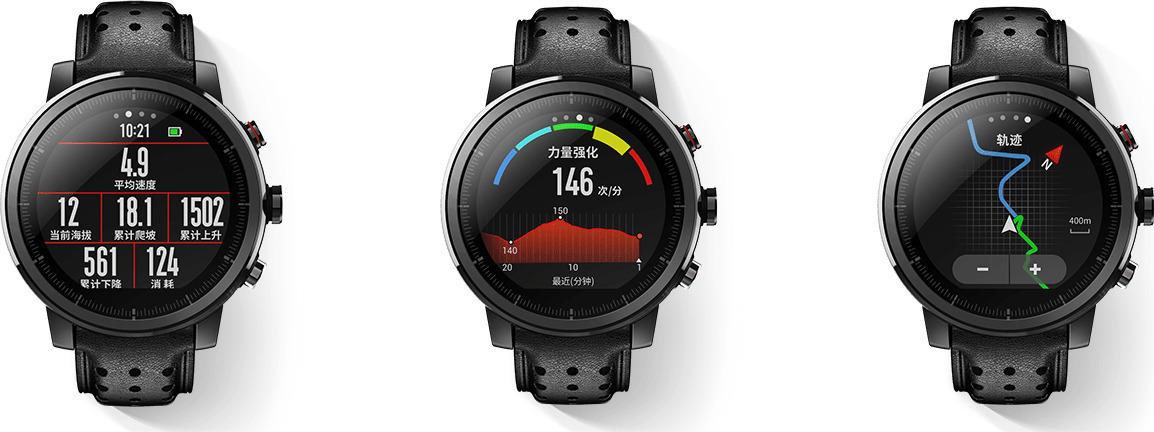 Xiaomi Amazfit 2 Stratos Smartwatch Black
