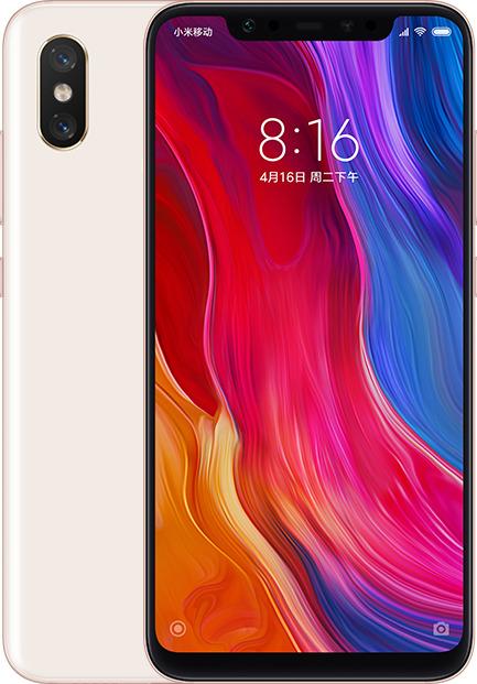 Xiaomi Mi 8 128GB Dual Rose Gold (Ελληνικό Μενού) (Δώρο Tempered Glass, Περιλαμβάνει Θήκη) Πληρωμή έως 24 δόσεις