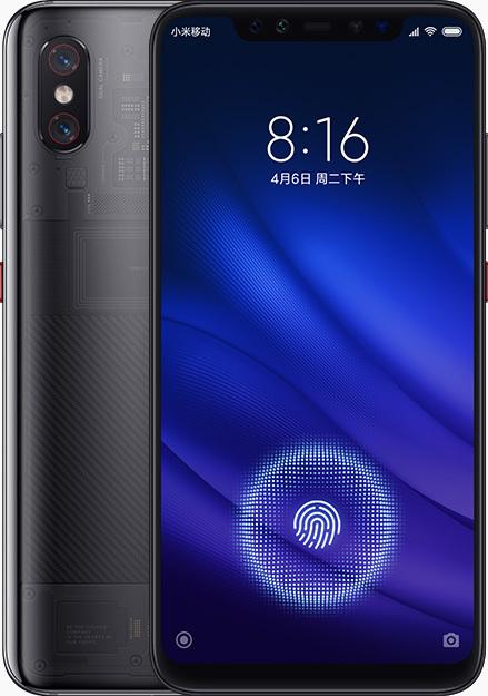 Xiaomi Mi 8 Pro 128GB Dual Transparent Titanium (Ελληνικό Μενού - Global Version) (Περιλαμβάνει Θήκη) Πληρωμή έως 24 δόσεις