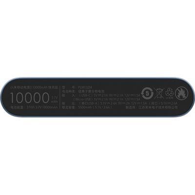 Xiaomi Mi Power Bank 3 10000mAh 18W Fast Charger Black VXN4274GL