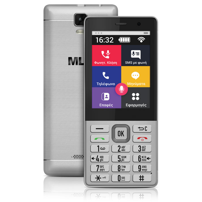 MLS EASY TS 2018 GREY DUAL SIM