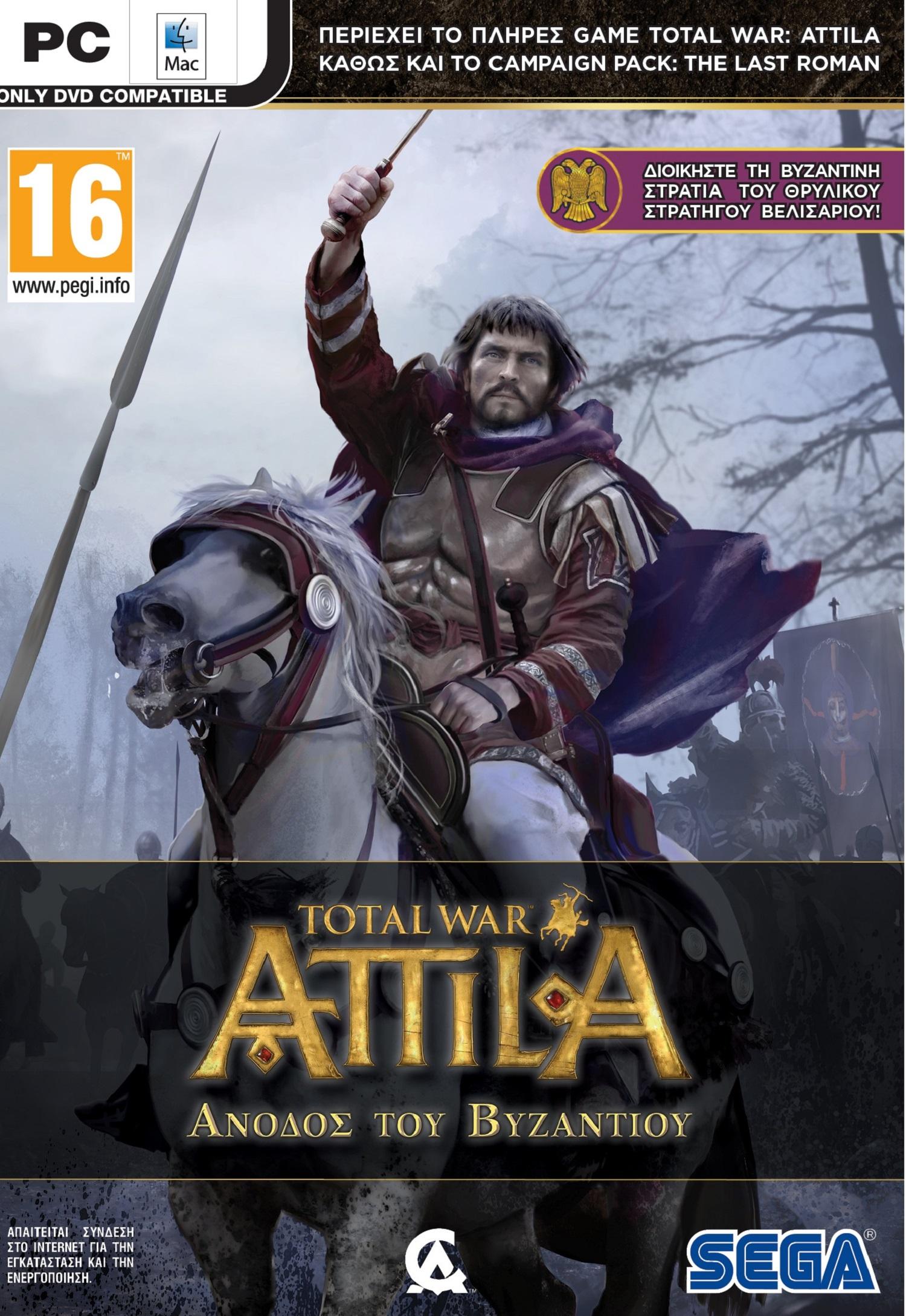 Total War: Attila - RISE OF BYZANTIUM PC - SEGA 1.18.01.22.058